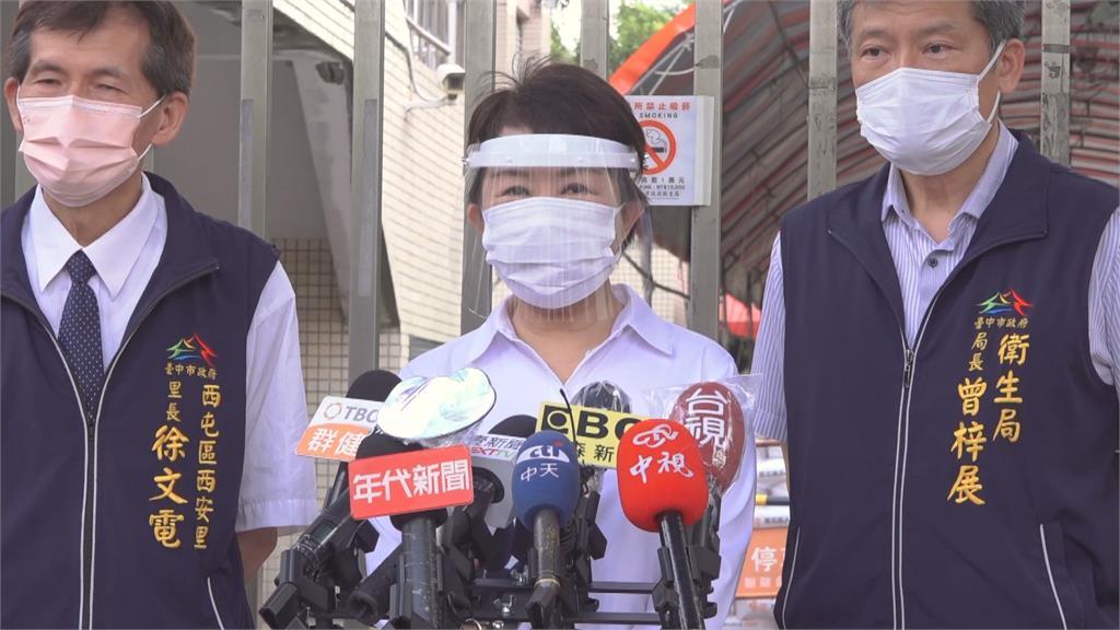 台中市推「到府施打」疫苗 暖心服務高度失能長輩