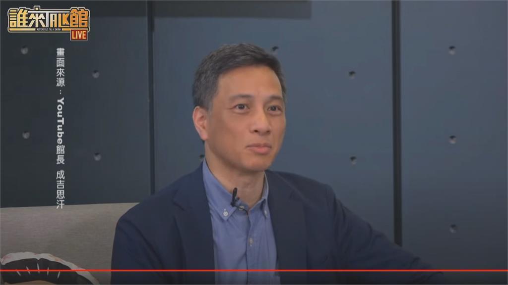 東元董監事改選 黃育仁嗆要戰到父親倒台