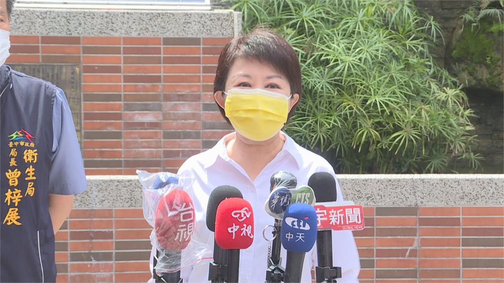 廣設站點方便市民接種 盧秀燕:一天可打3萬人