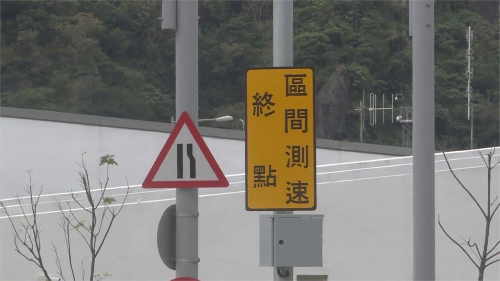 蘇花公路和中部落車禍多警決議加裝區間測速 速限40公里!