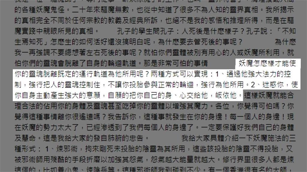 時代的眼淚!「奇摩知識+」5月4日走入歷史 一見「手槍伯」網友笑翻「超幽默」