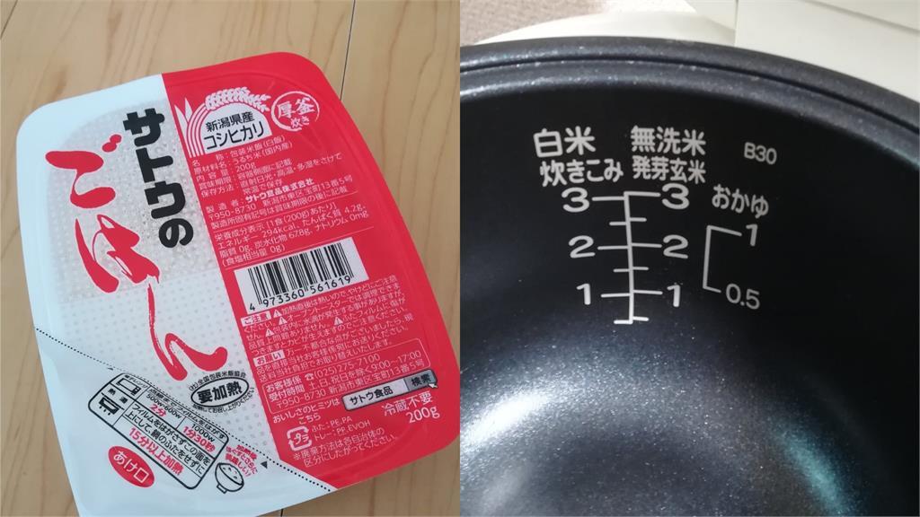 男大生第1次煮飯就失敗!把水量刻度當量米線電子鍋慘被封印