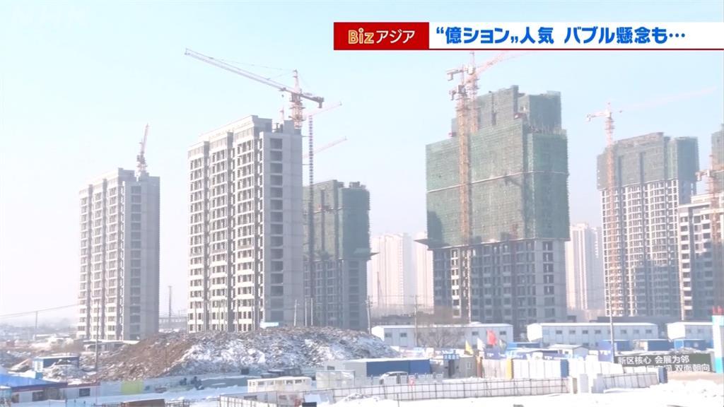 全球/「住房不炒」政策無效!中國面臨史詩級房市泡沫
