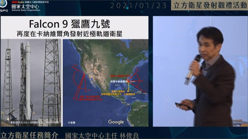 天候不佳! 國產立方衛星升空喊卡 延至周日