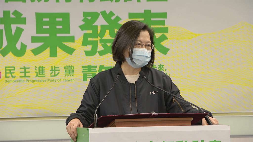綠啟動「國務青」 蔡:地方黨部主委過半40歲以下
