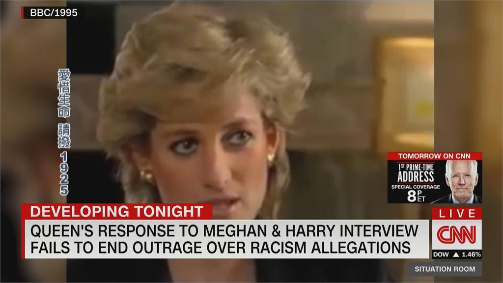 哈梅夫婦戰場又擴大 主持人質疑梅根說謊爆氣衝出攝影棚 主動請辭:仍不相信他說法
