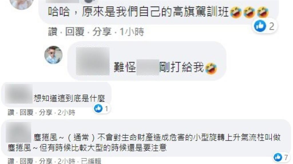 太難了!台灣駕訓班最新考題公布 網驚呆:會不會永遠考不到駕照