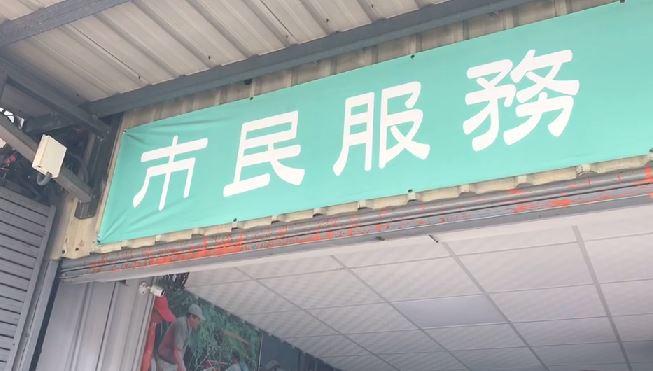 快新聞/王定宇台南服務處遭不明人士潑漆 警方獲報釐清案情中