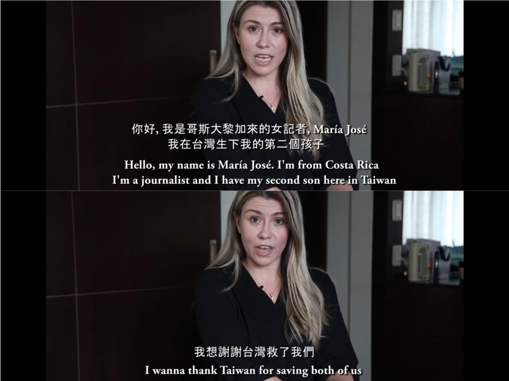 台灣高醫療水準被國際看見!國外記者太驚艷:謝謝台灣救了我們