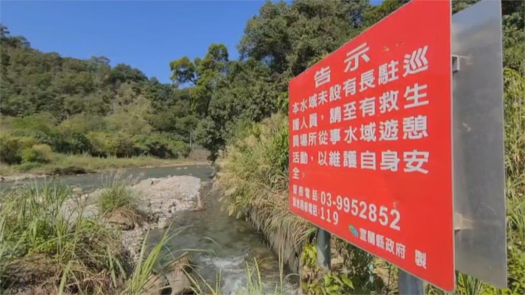 悲劇!5歲男童溪邊玩水 竟因尿急溺死隨行阿姨涉過失致死遭判7個月