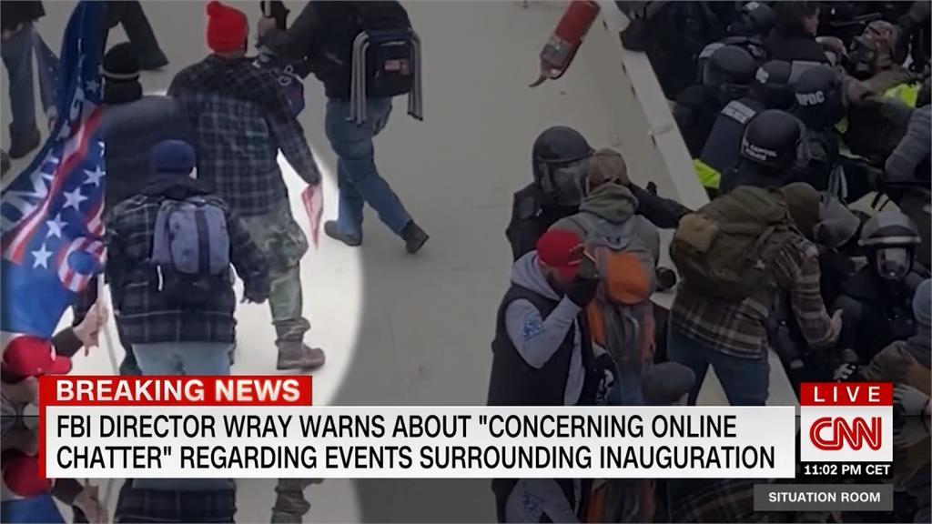 FBI警告恐再爆示威 彭斯訪FEMA確保典禮安全