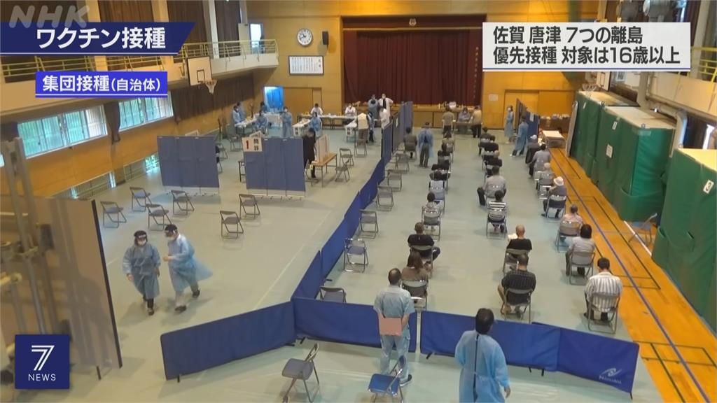 沖繩5名長者被誤打「生理食鹽水」 日本接種疫苗烏龍不斷