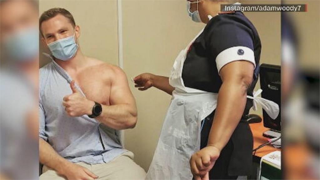 全球官員名人帶頭打疫苗 結實身材引發熱議