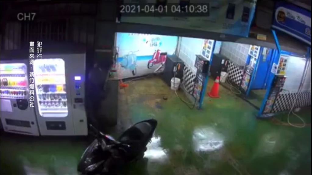 洗車場兌幣機遭歹徒鎖定 不只偷錢還「整台搬走」