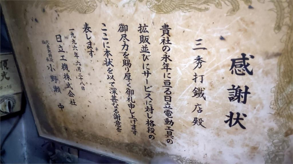 萬華最後一家「打鐵仔店」!百年鐵鋪遵循古法 老師傅淬鍊一甲子工夫