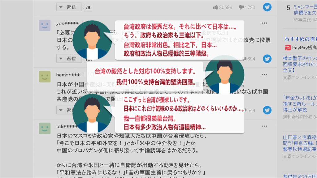 一句捍衛到最後 吳釗燮紅遍國際!強硬回應捍衛台灣 登上日本熱門點閱
