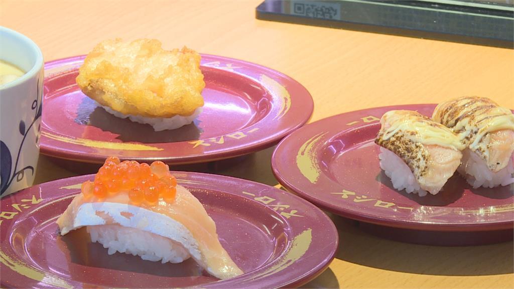 叫「鮭」「魚」的人 吃壽司有優惠連鎖迴轉壽司店本週大玩諧音哏