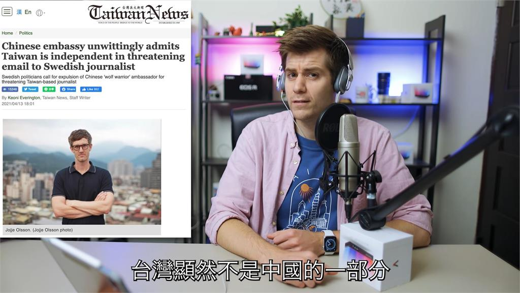 警告瑞典記者鬧笑話 中國駐瑞典大使館:台灣不屬於中國一部分