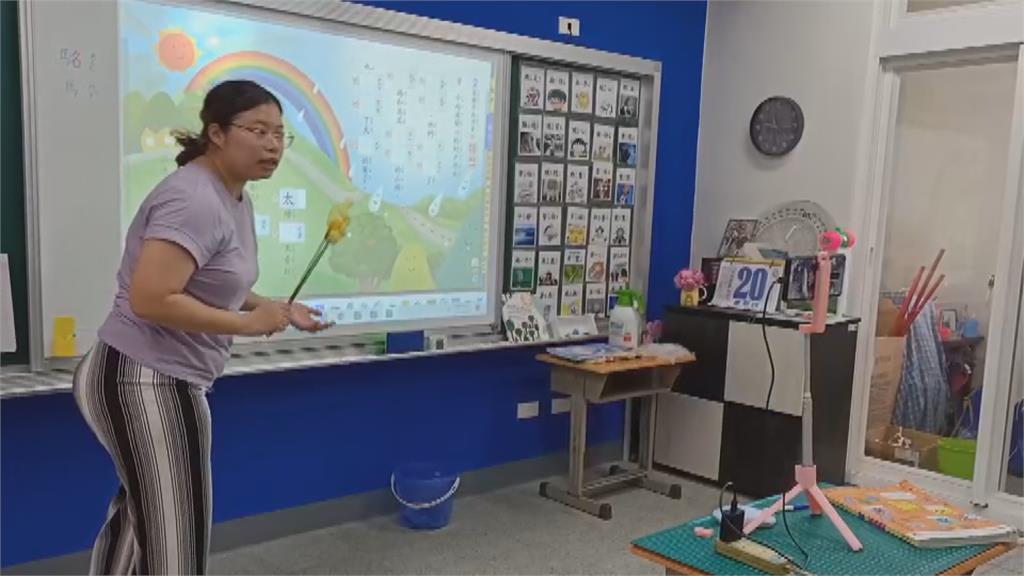 資源匱乏沒電腦、沒午餐! 苗縣偏鄉國小學童被迫到校上課