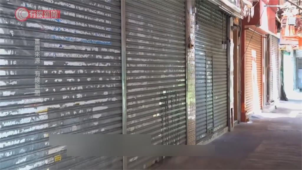 佐敦封區48小時 居民怨「太突然」挨餓 林鄭月娥否認突襲措施擾民