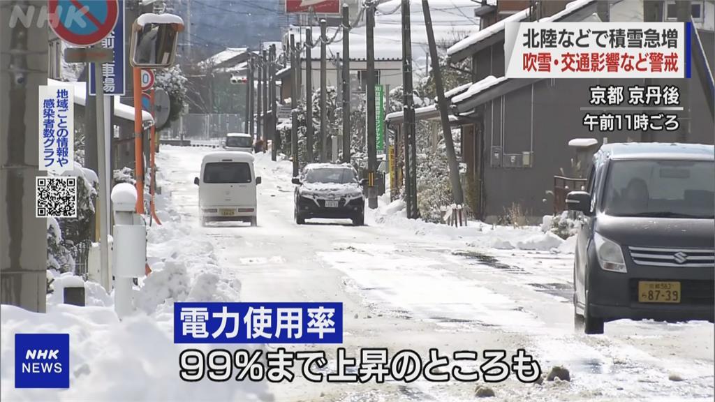 市 情報 秋田 停電