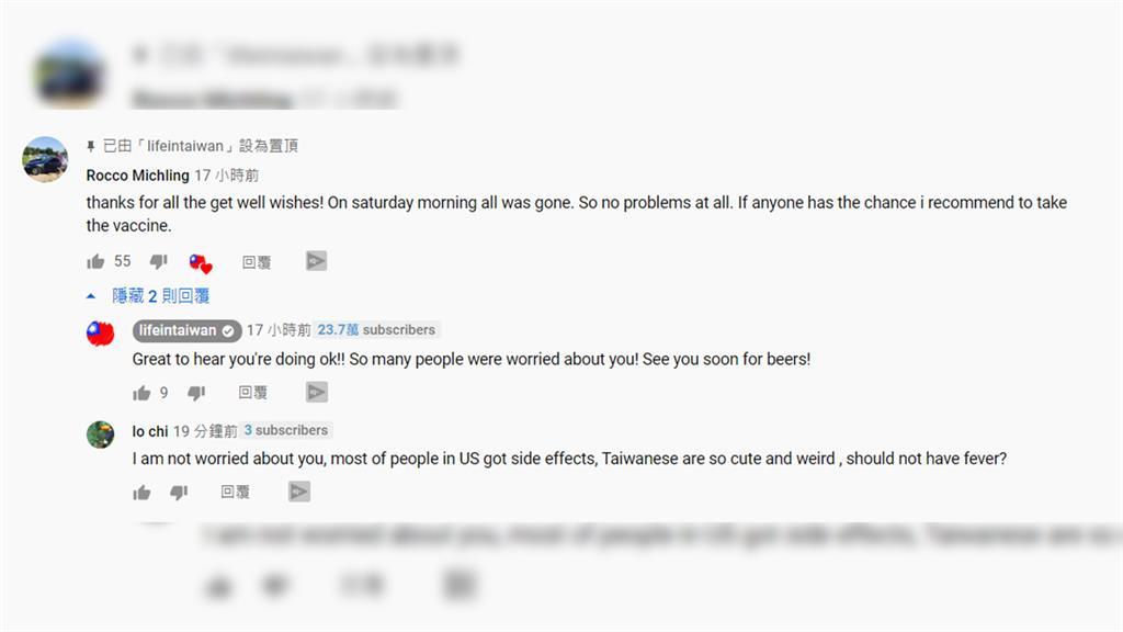 自費施打AZ疫苗實錄 德籍工程師11字讚台灣:不相信德國能有同樣效率