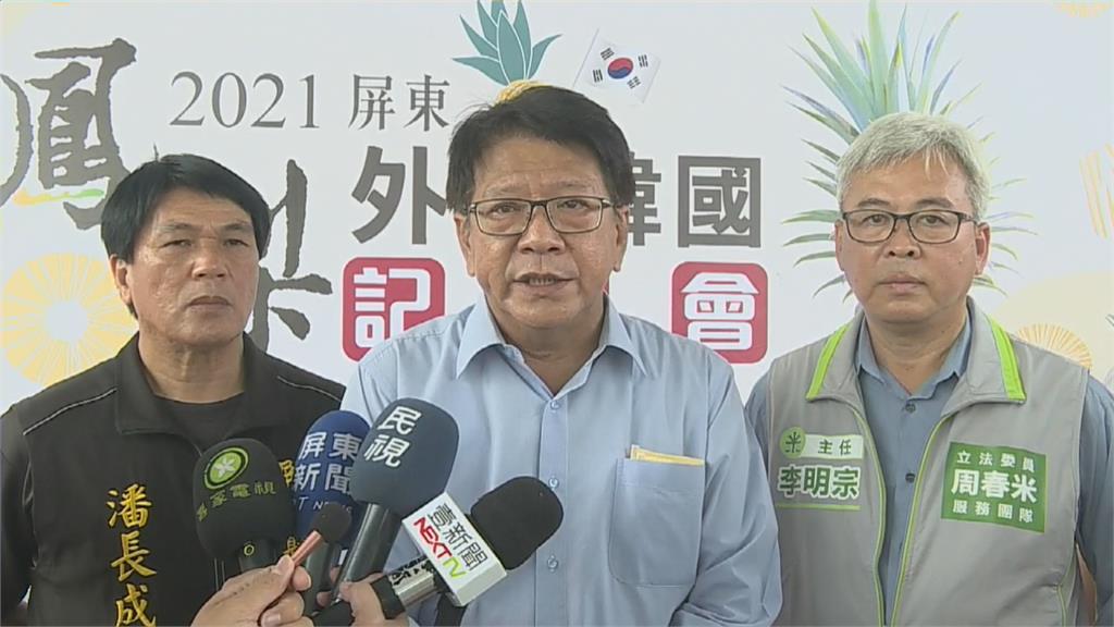屏東鳳梨4千公噸銷韓國「日本網購加碼50噸」 潘孟安籲不要急著搶收