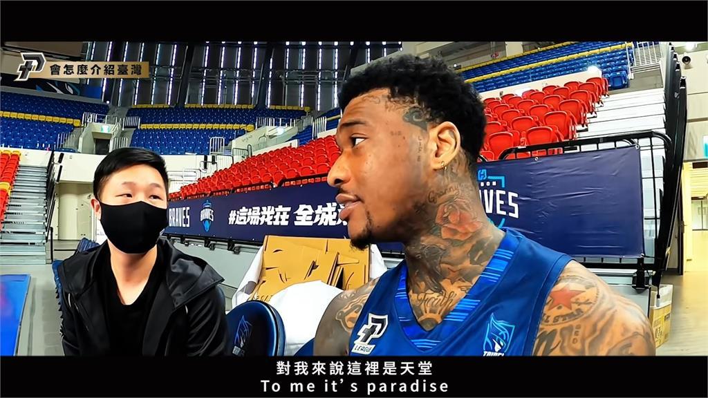 台灣職業籃球 P.LEAGUE+聯賽