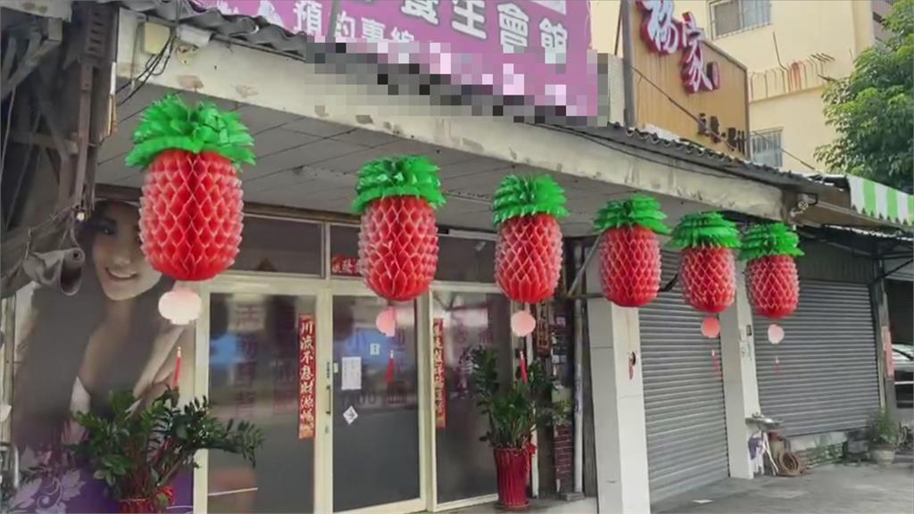彰化增10確診!水果盤商傳播鏈再添4例65歲男發燒照環島「去過北部阿公店」