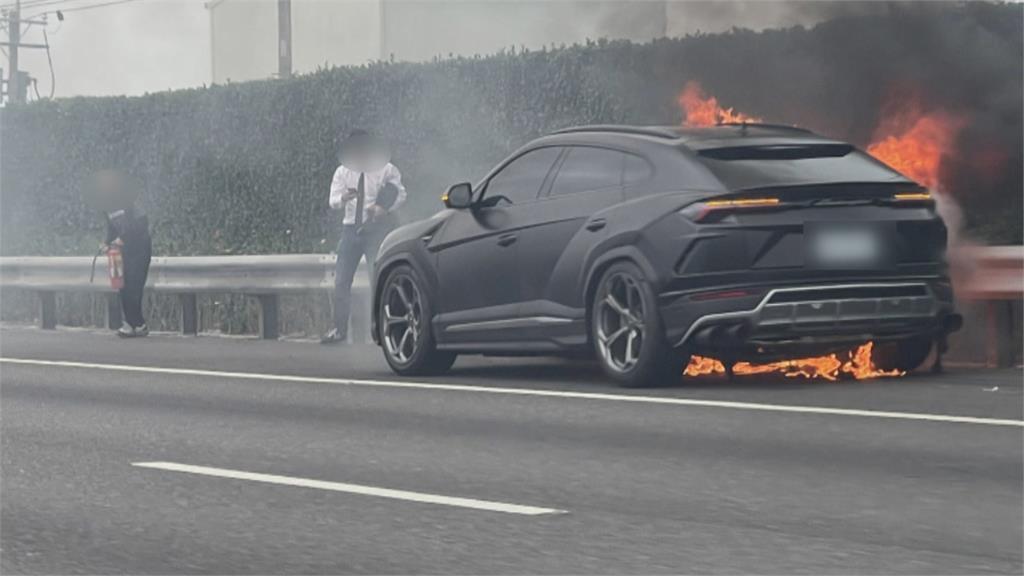 一棟房子燒了! 千萬藍寶堅尼國道燒成火球