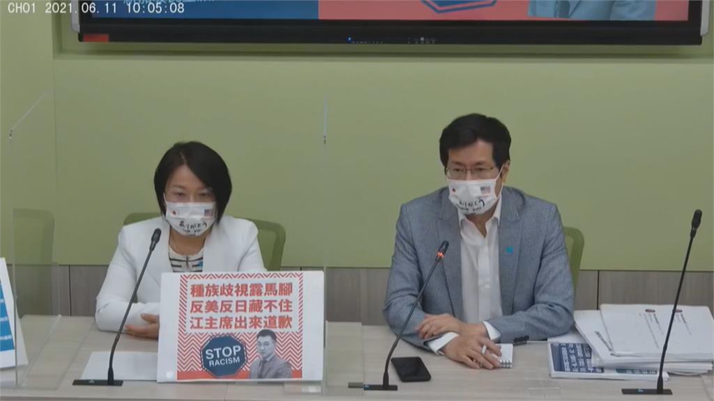 國民黨小編、前顧問留言嘲諷又辱罵蔡總統 江啟臣道歉