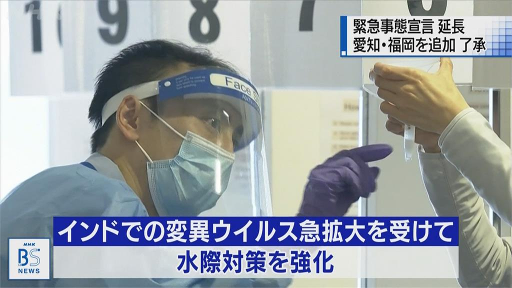 日本黃金週後染疫重症達1144人兵庫縣染疫兒童數飆升 病床嚴重不足