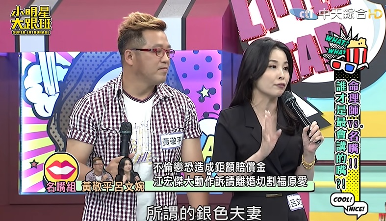 她曝福原愛4年婚破碎原因 舉日媒3大理由讓江宏傑訴請離婚!