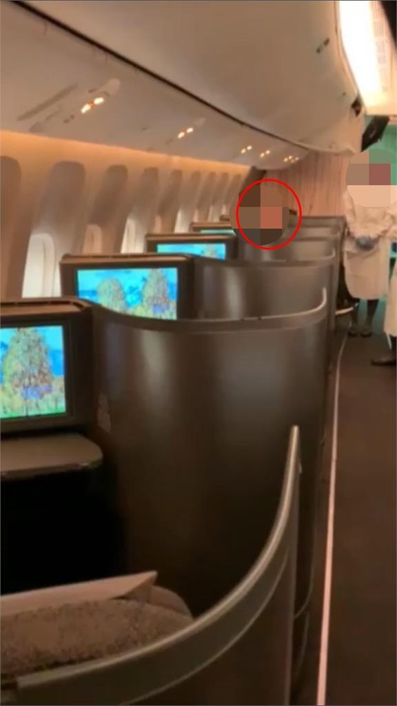 硬換3旅客「商務艙座位」華航道歉了!「包艙哥」身分遭爆是海運少東