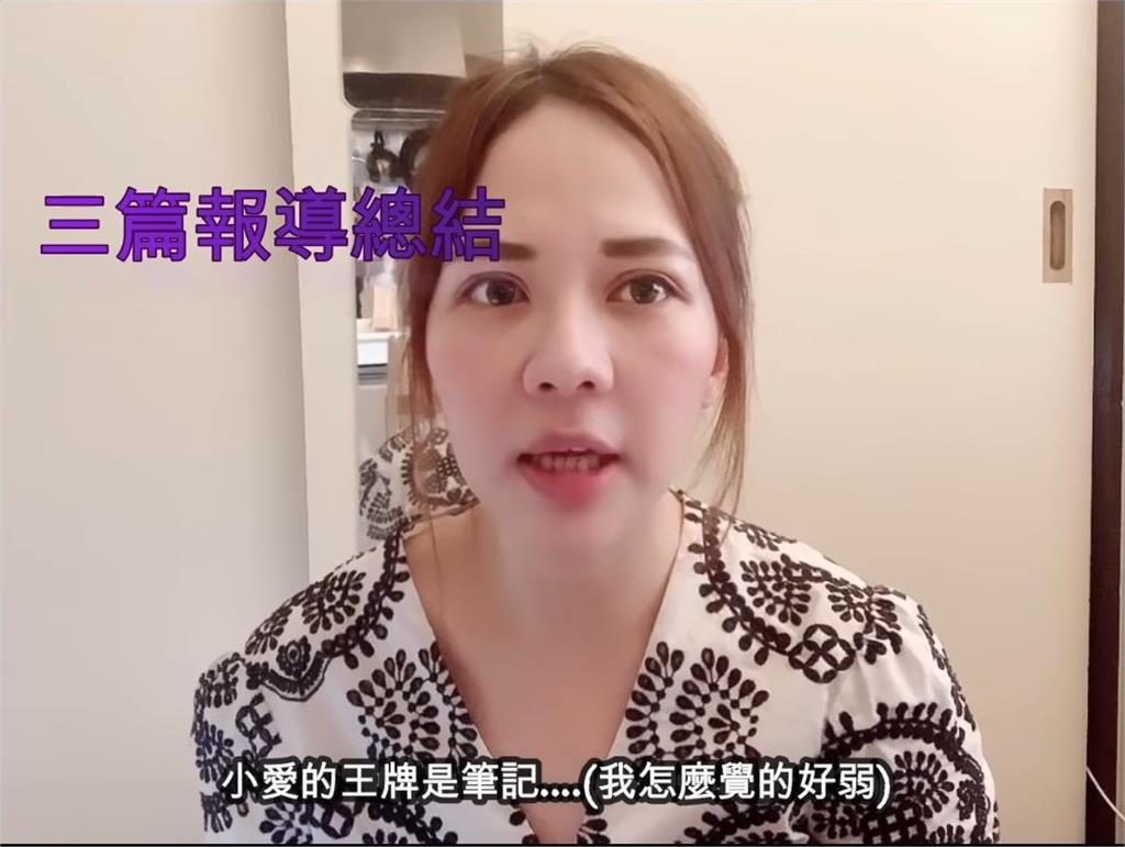 比不倫更糟的1幕!福原愛激怒全日本 日網友痛批:無法原諒