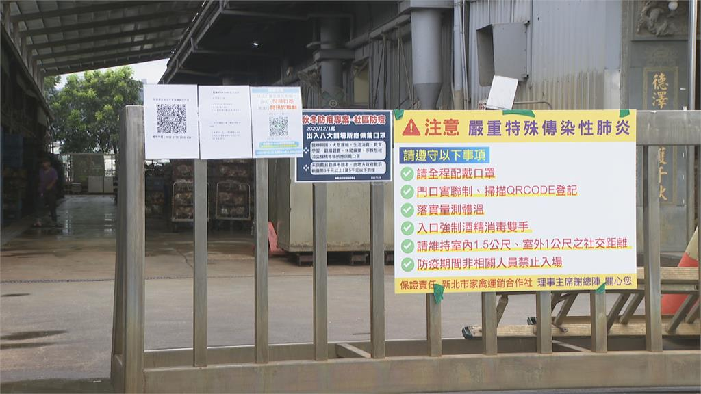 新北家禽屠宰場淪陷 一越南籍移工確診雙北急急守住食材供應線