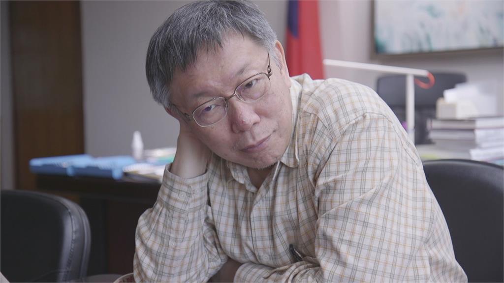 柯文哲首開CH房聊天 網友冒名林鶴明亂入
