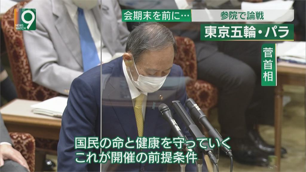 東奧倒數45天辦不辦?日本首相:國民健康是前提