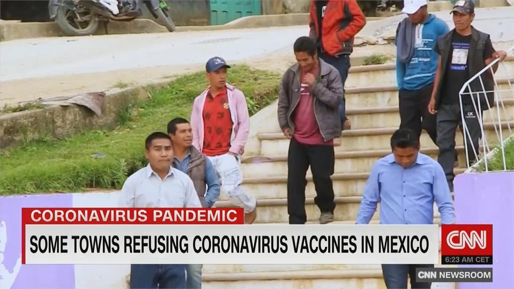 墨西哥偏遠小鎮無人染疫 憂疫苗帶入病毒拒打