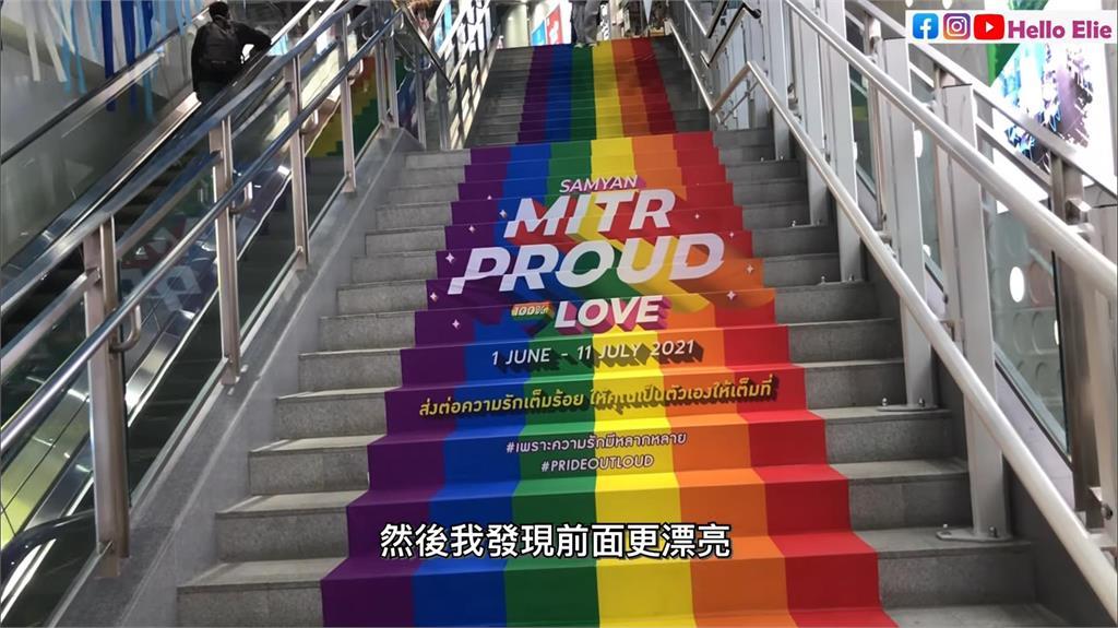 性別友善!曼谷打造「彩虹百米隧道」 網讚「亞洲對LGBTQ最友善」