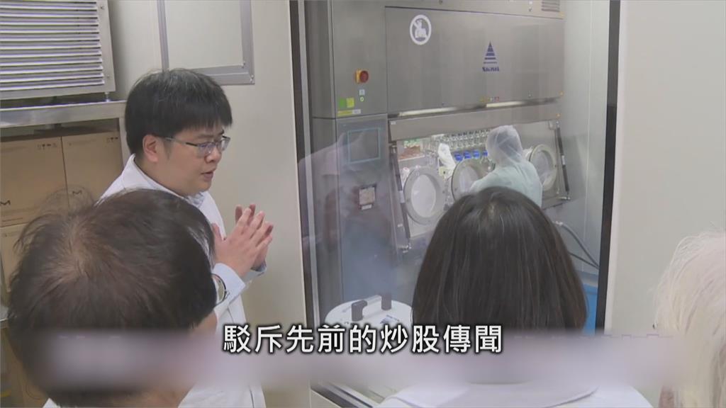 為染疫病逝者哀悼 蔡總統:深感不捨與歉意