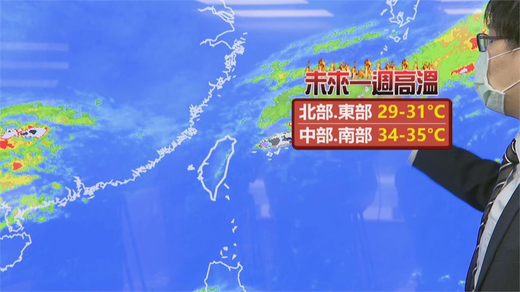 近期高溫炎熱 可能到5月下旬才有大範圍降雨