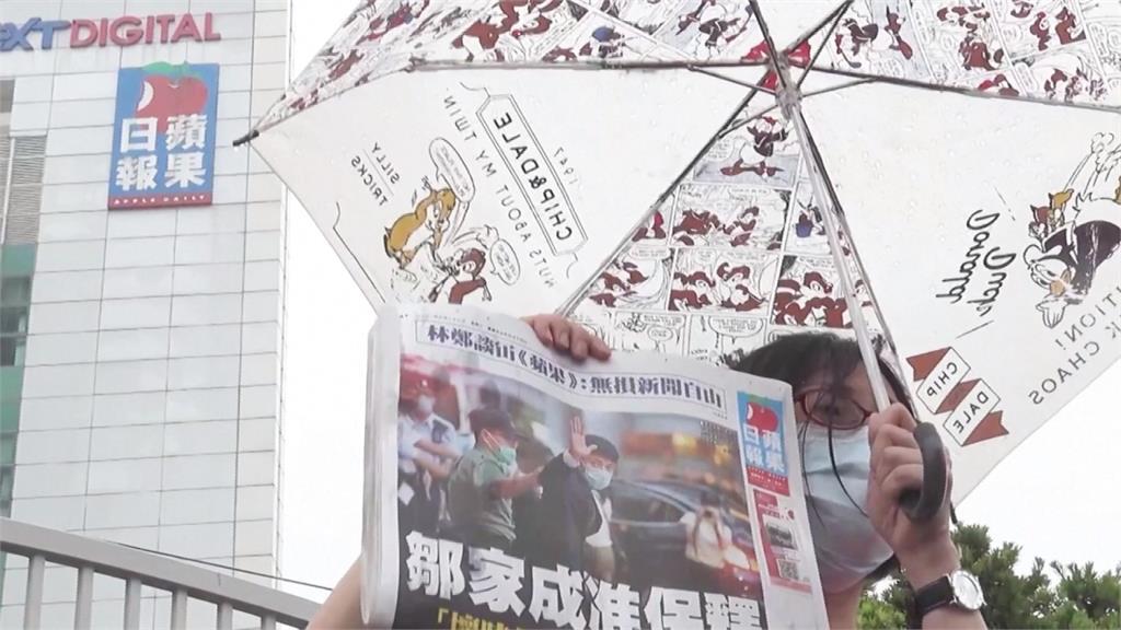 香港蘋果日報不敵中共抄家 周四出最後一刊