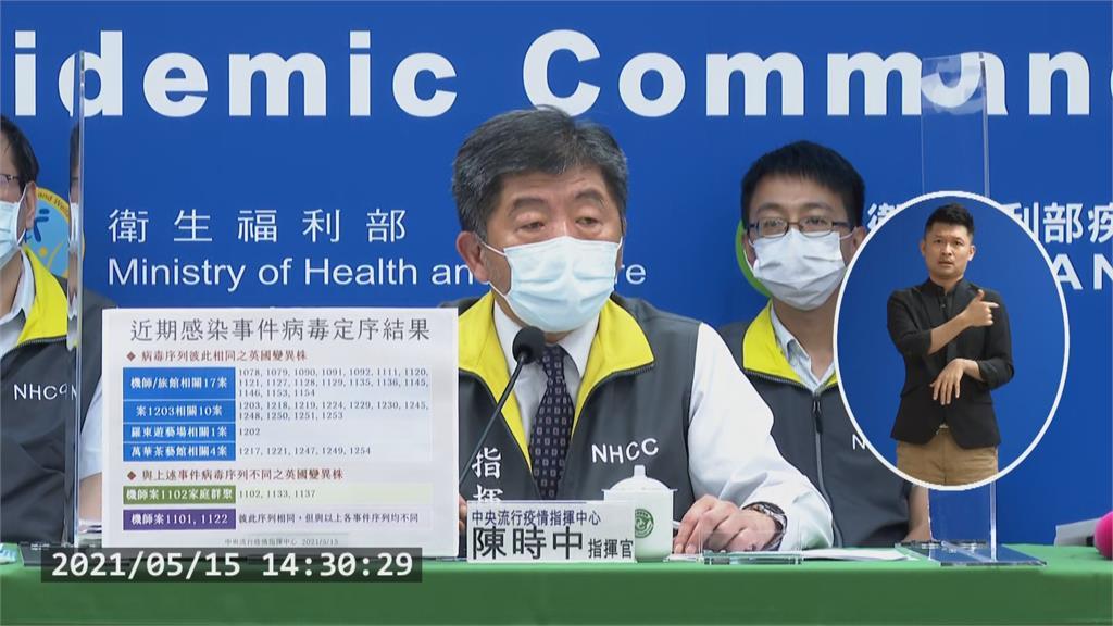 第二批AZ疫苗傳明天到貨 蕭美琴:與美國爭取疫苗預計6月如期到貨