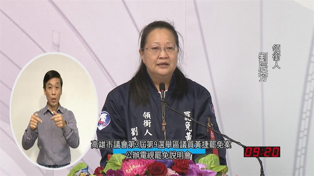 劉辰芳現身說明會 發言僅6分放棄第二輪