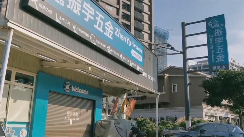 桃園3賣場消毒 鄭文燦:停辦尾牙 大型活動延期