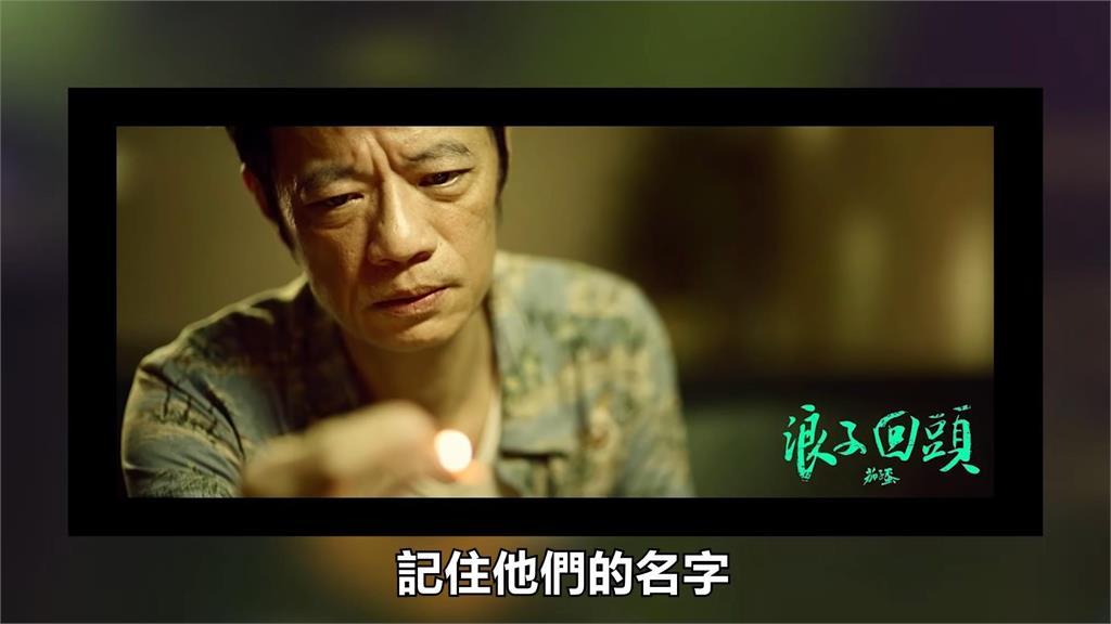 曾窮到4人共吃1條土司 他們創作出1.1億觀看台語神曲MV大翻身