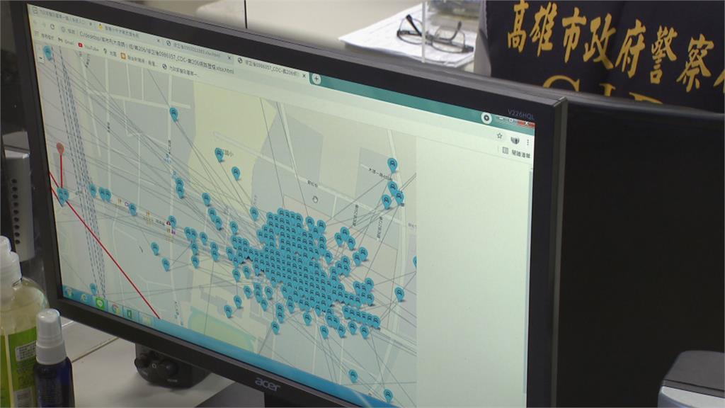 高雄警成立疫調小組 追蹤電子足跡防漏網魚