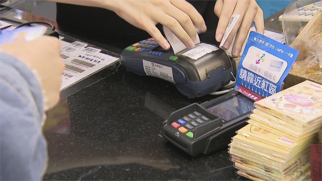 消費未滿50元刷卡遭拒 銀行:1元也不能拒絕