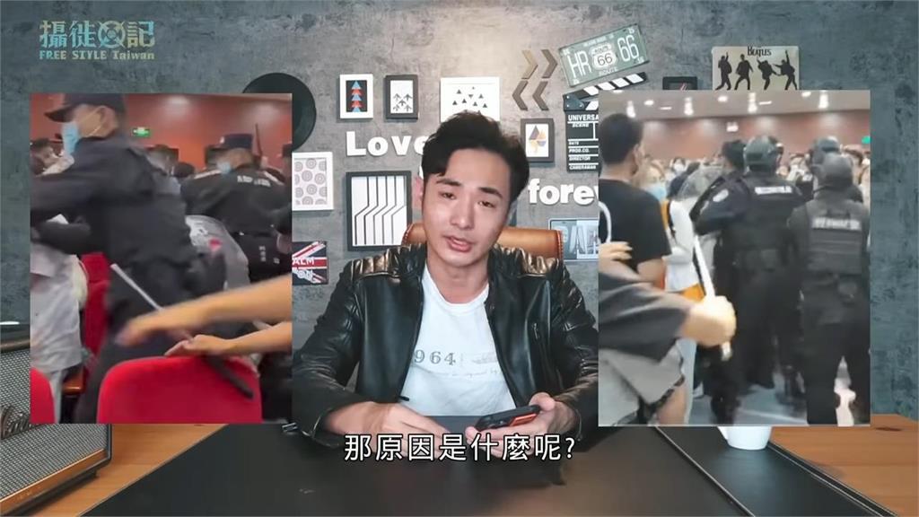 江浙學生不滿被合併掀示威潮 他酸:中國廢青「當年罵香港」現在有臉反中共?
